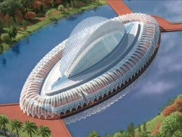 120905055714_Florida Polytechnic University Florida Poly USF Lakeland