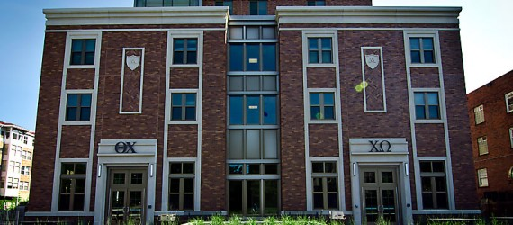 Finance & Commerce Top Projects | U of M 17th Avenue Residence Hall and Dining Facility