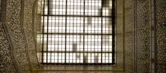 ENR NY Best Projects | New York University – Elmer Holmes Bobst Library